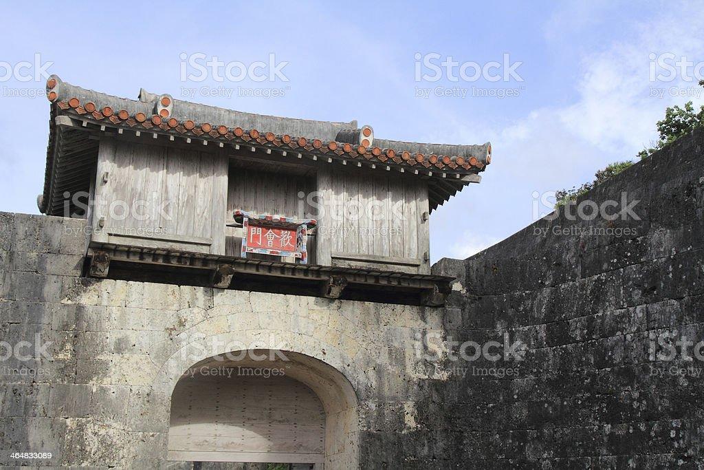 Kankaimon gate at Shuri Castle in Okinawa, Japan stock photo