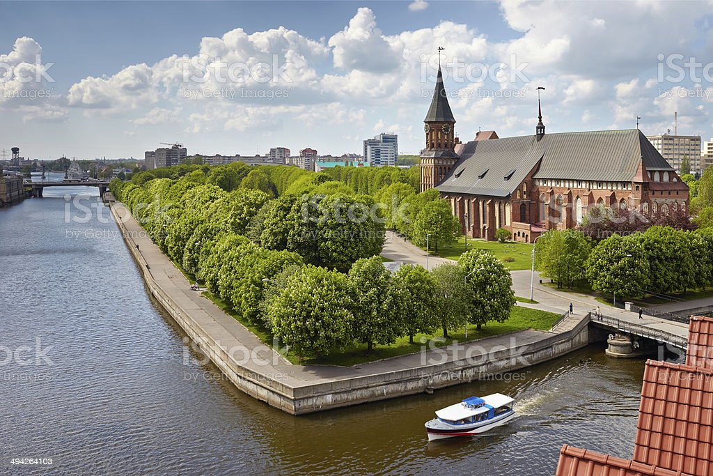 Kant island in Kaliningrad, Russia stock photo