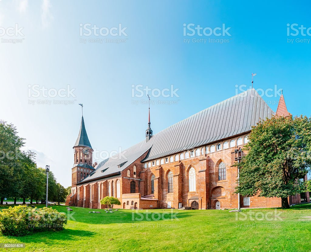 Kant's cathedral in Kaliningrad stock photo