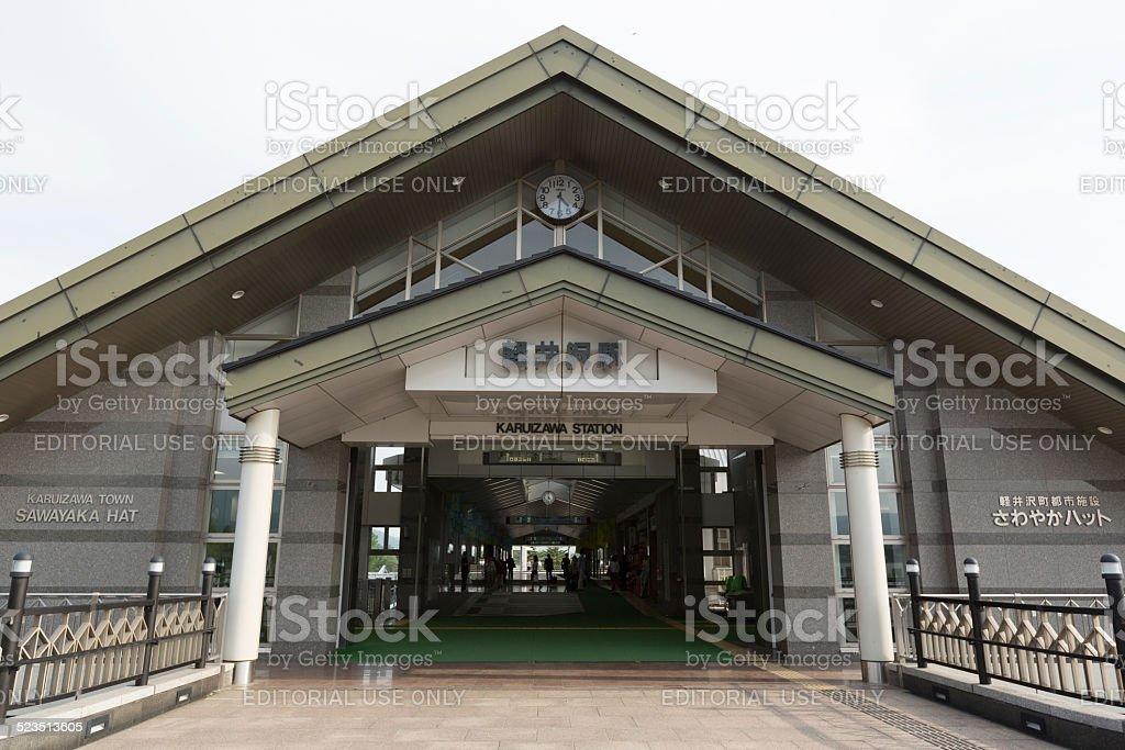 Karuizawa Station in Japan stock photo