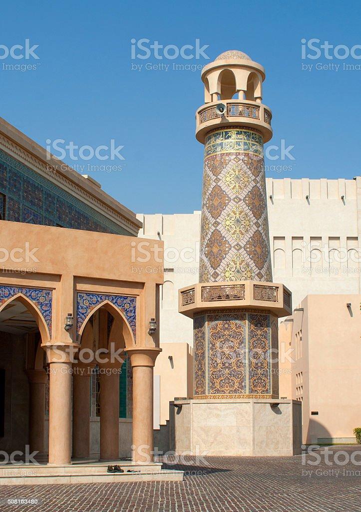 DOHA, QATAR, 2014: Katara Masjid Mosque, Katara Cultural Village stock photo