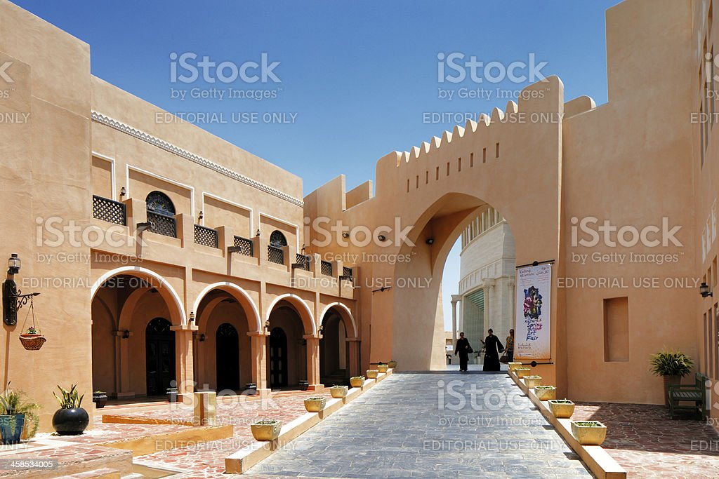 Katara village in Doha, Qatar stock photo