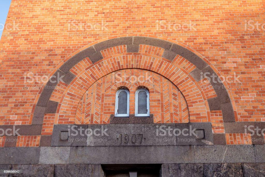 Katrineholms Water Tower stock photo