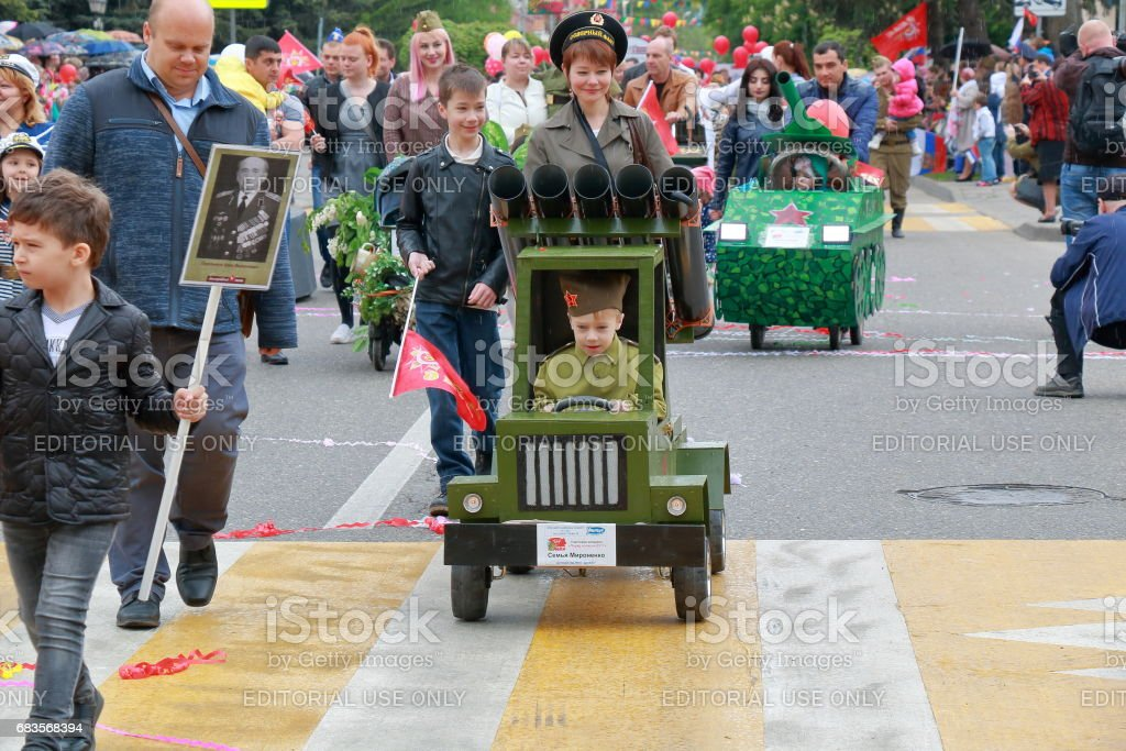 Katyusha multiple rocket launcher. Parade of Baby Strollers in Russia stock photo