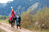Kazakh couple in national costumes.