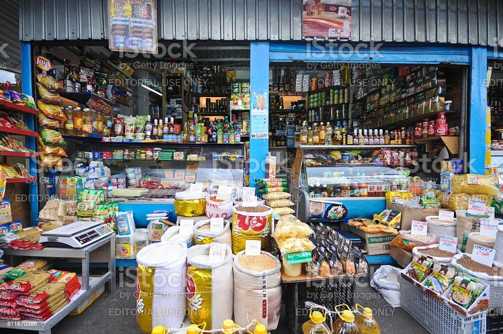 Kazakhstan - Food Store stock photo