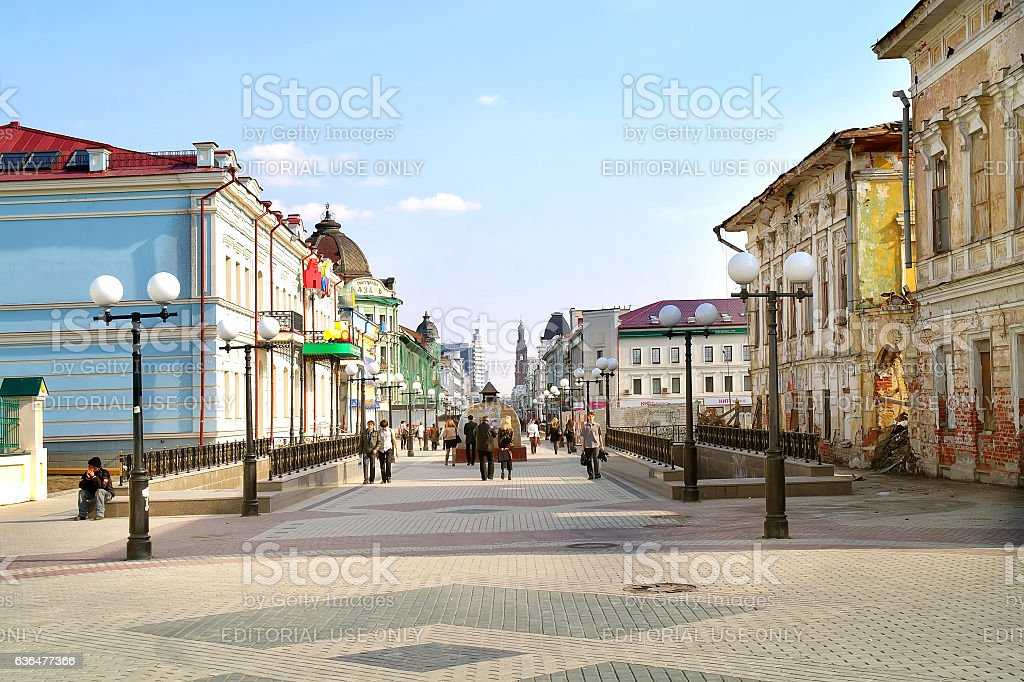 Kazan. Baumana Street stock photo
