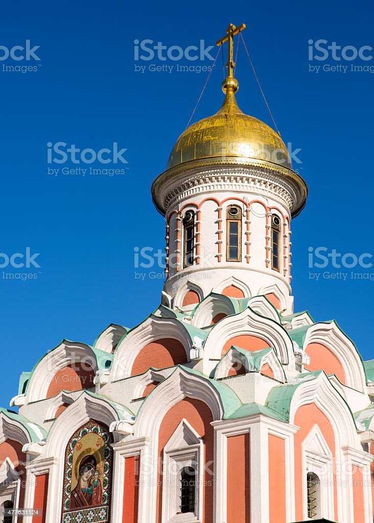 Kazan Cathedral in Moscow stock photo