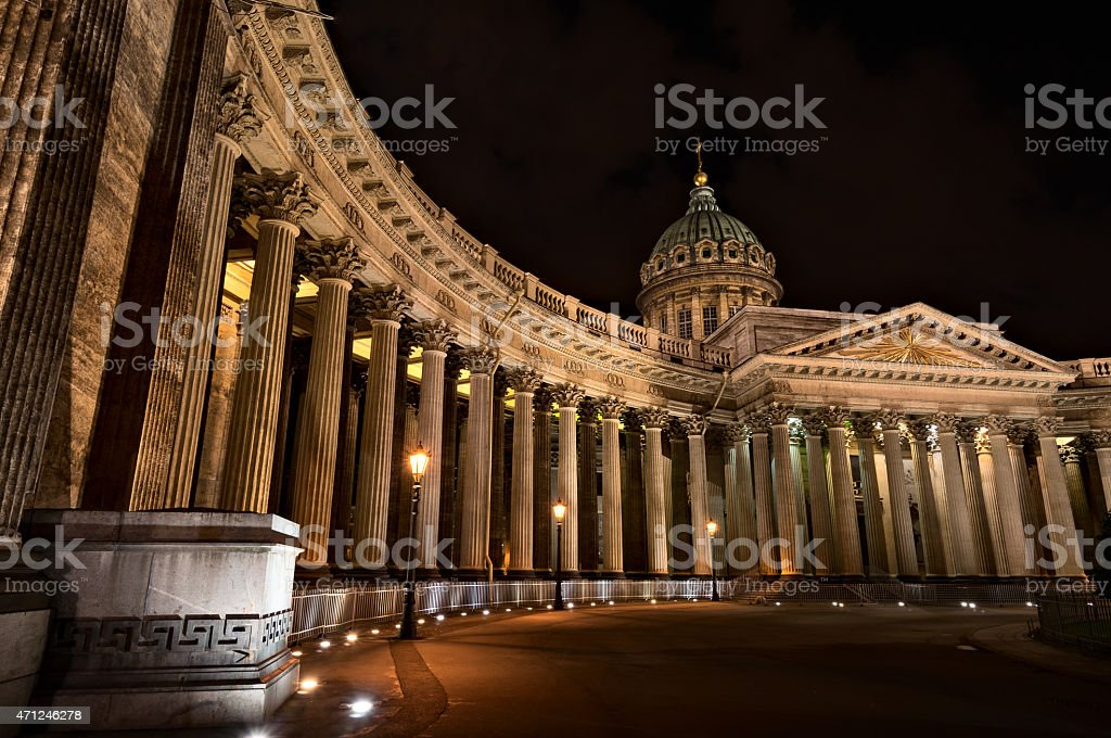 Kazan Cathedral in Saint-Petersburg stock photo