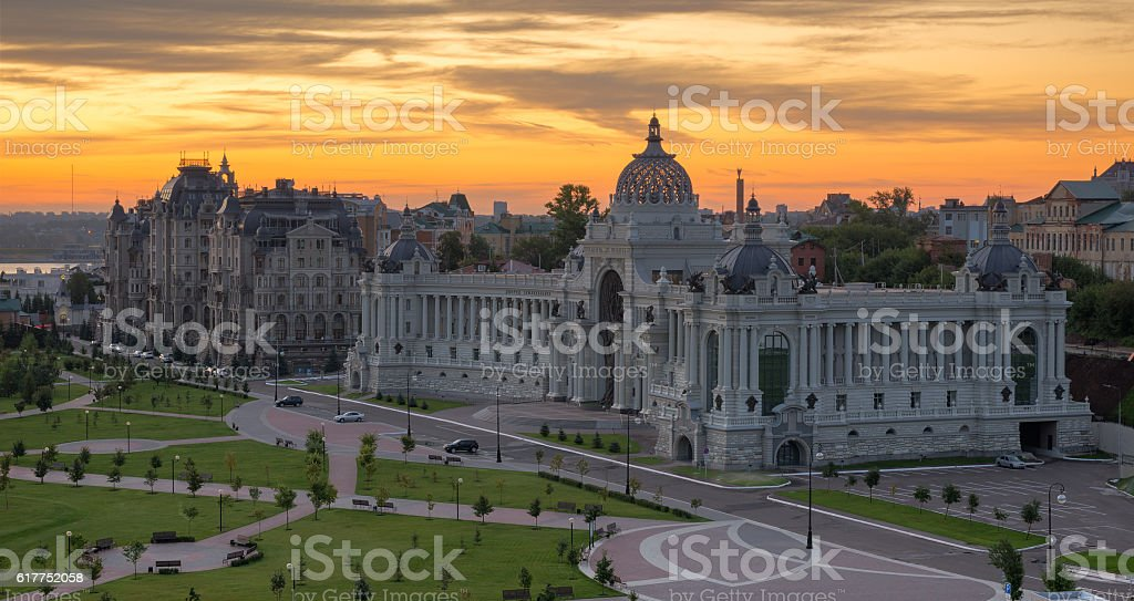 Kazan city, Tatarstan, Russia. The majestic Palace of Farmers stock photo