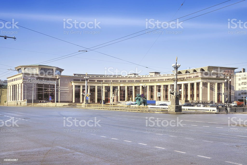 Kazan (Volga region) Federal University stock photo