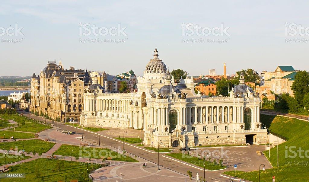 Kazan, Russia stock photo