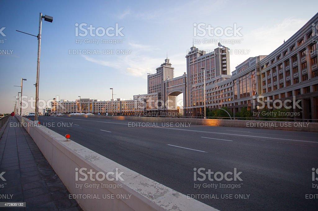 KazMunaiGas headquartered in Astana stock photo