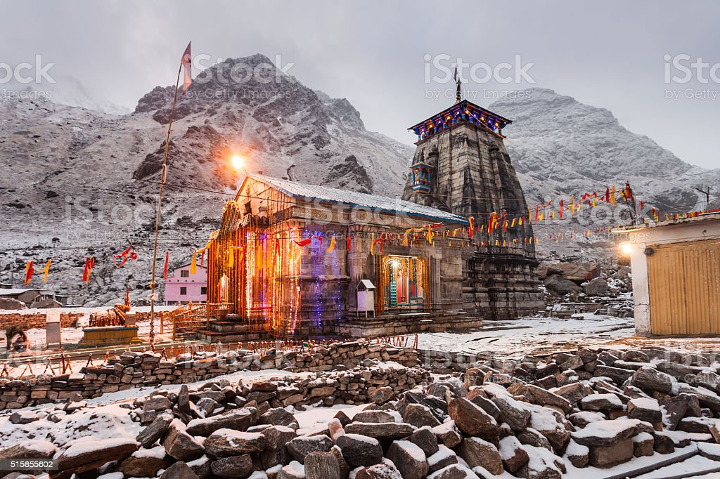 Kedarnath in India stock photo