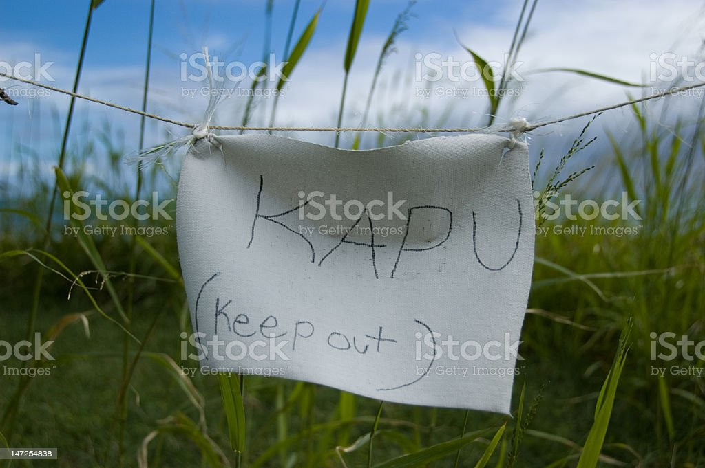 Keep Out Sign stock photo