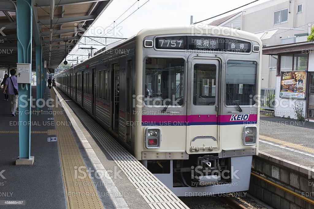 Keio Keibajo Line Train in Tokyo, Japan stock photo