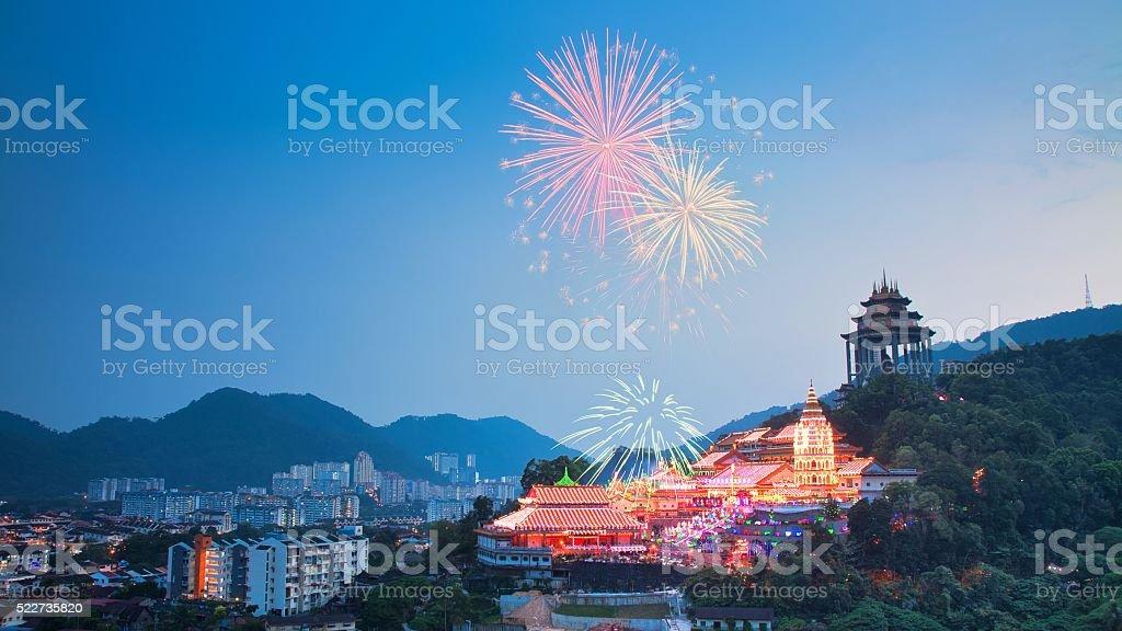 Kek Lok Si Temple Penang stock photo