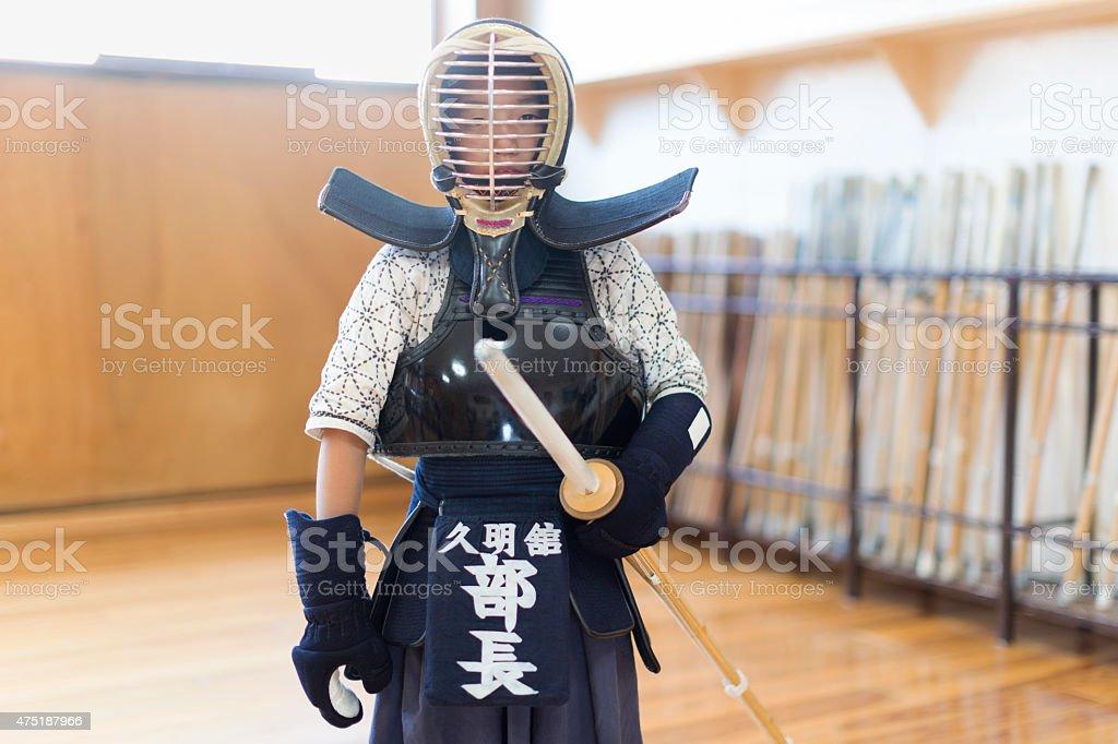 Kendo Student stock photo