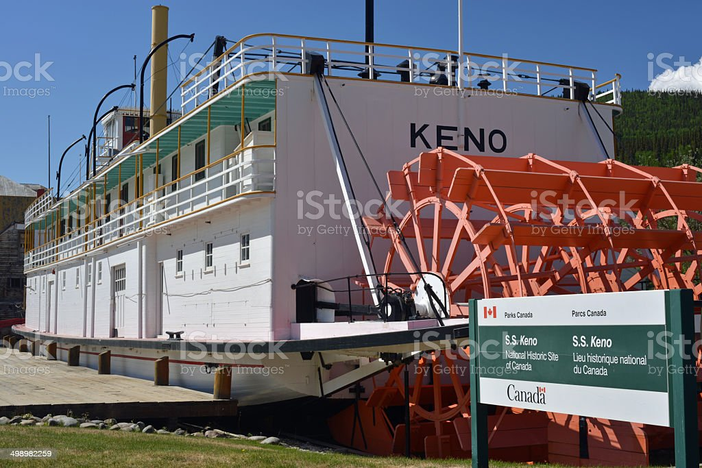 SS Keno steamboat, Yukon, Canada stock photo