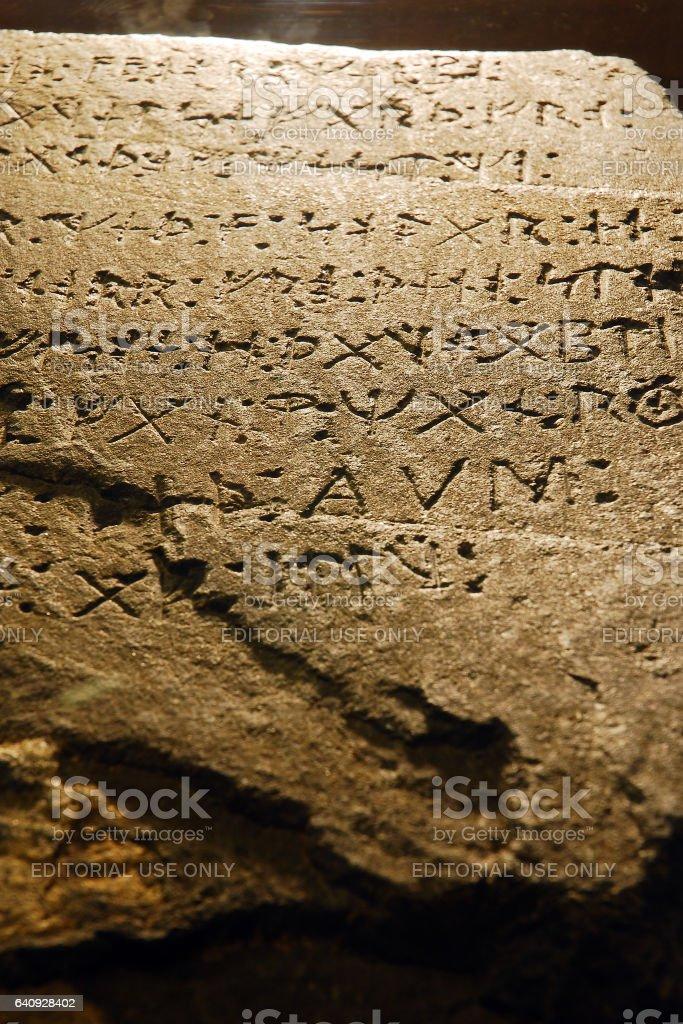 Kensington Rune Stone stock photo