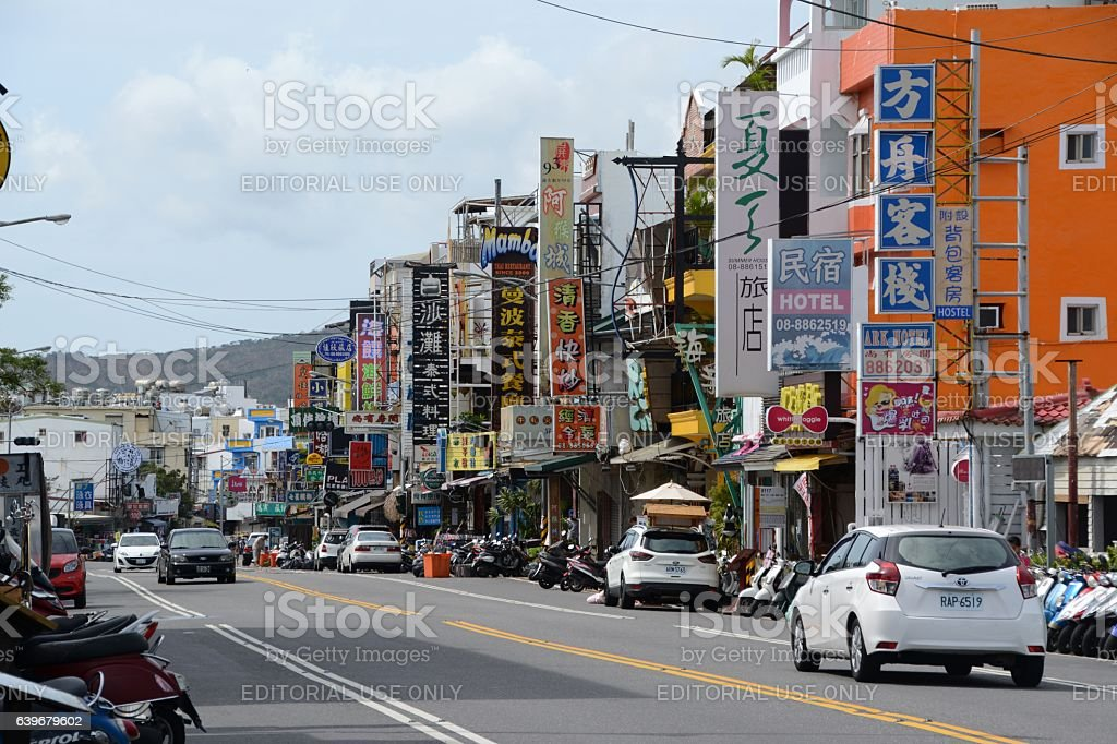 Kenting village, Taiwan stock photo