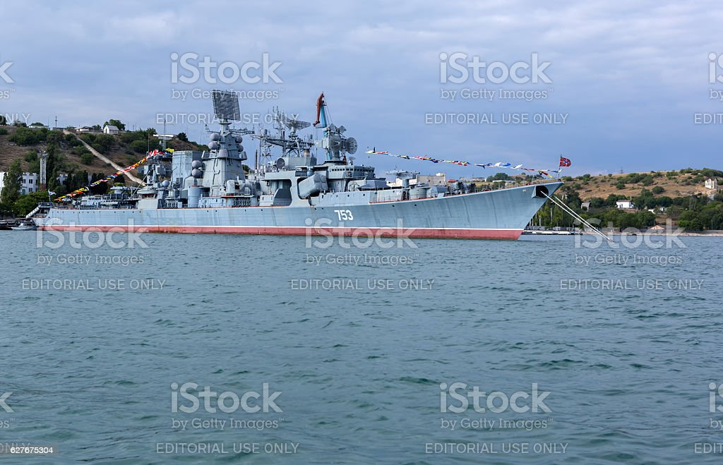 Kerch 753 was a Kara-class missile cruiser of the stock photo