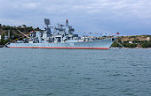 Kerch 753 was a Kara-class missile cruiser of the