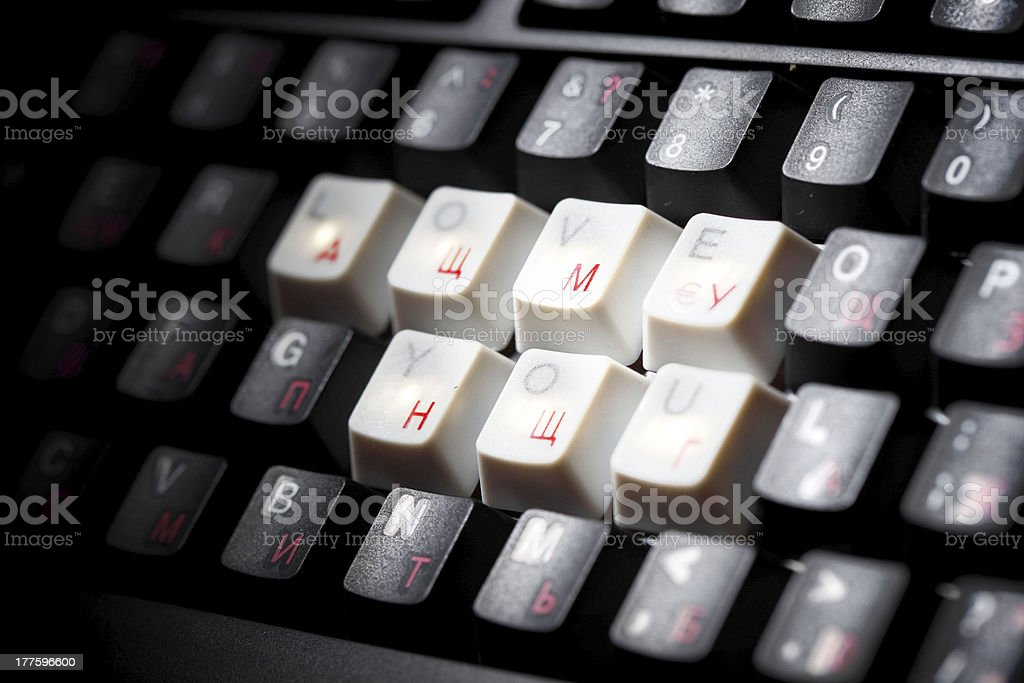 keyboard love  key royalty-free stock photo