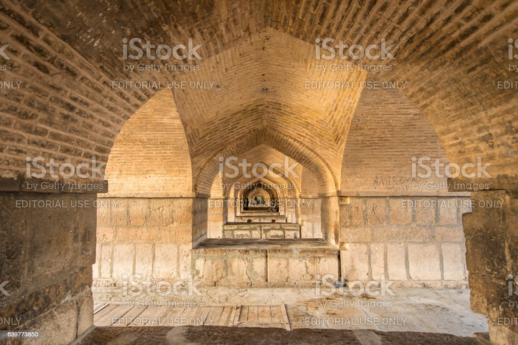 Khaju bridge in the city of Isfahan, Iran stock photo