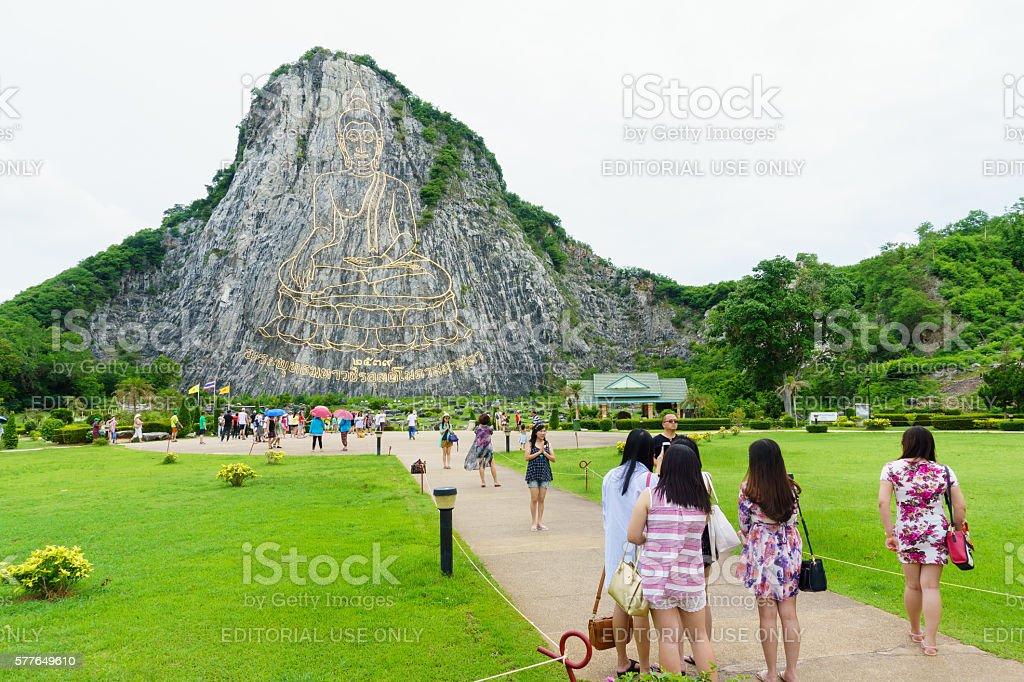 Khao Chee Chan Pattaya , Thailand stock photo