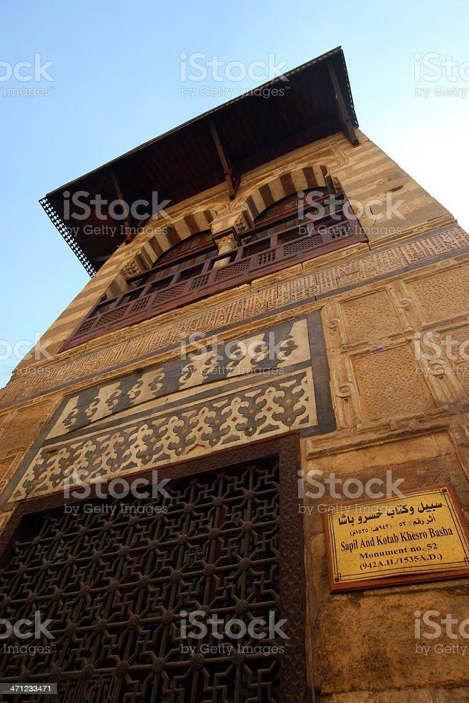Khesro basha sabeel stock photo