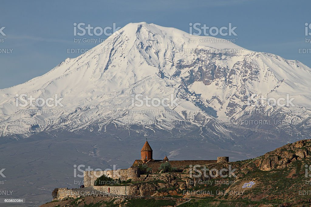 Khor Virap Monastery in Armenia with the Mount Ararat in the background. stock photo