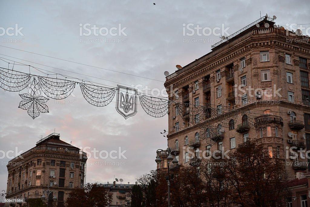 Khreschatyk Street in Kiev, Ukraine stock photo