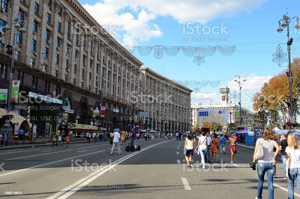 Khreschatyk street, Kiev. stock photo