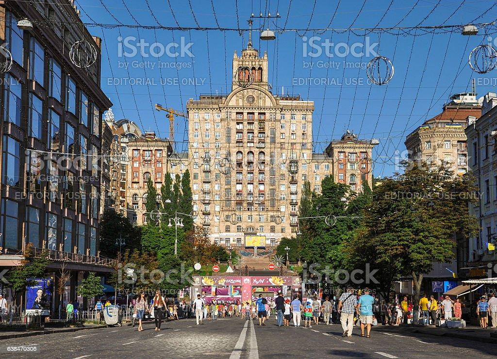 Khreshchatyk Street,  Kiev, Ukraine stock photo