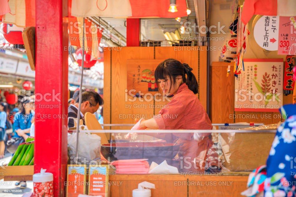 Kibidango Nakamise-dori Asakusa stock photo