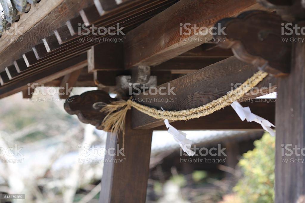 Kibitsu Shirine - Main structure stock photo