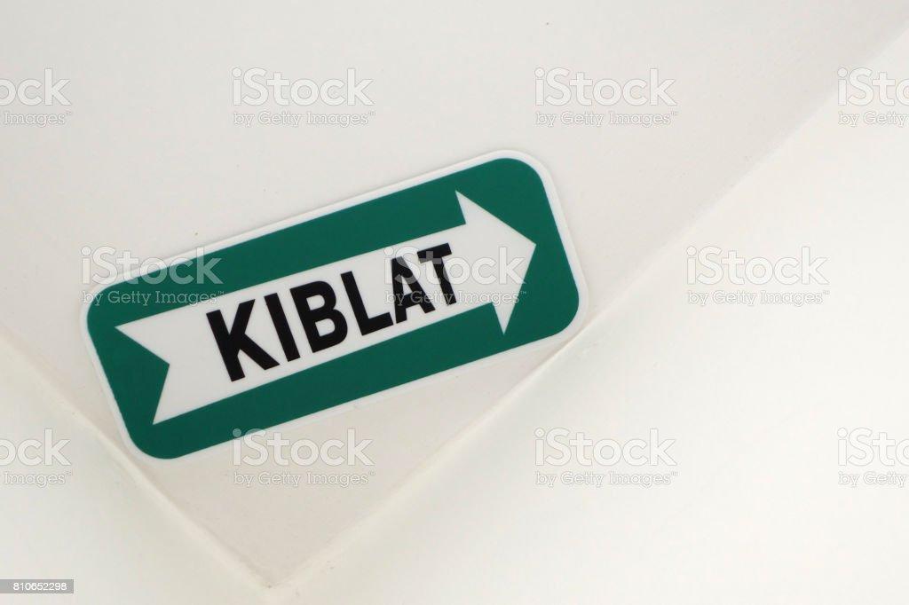 Kiblat Directional Sign stock photo