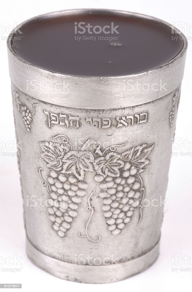 Kiddush wine cup, isolated royalty-free stock photo