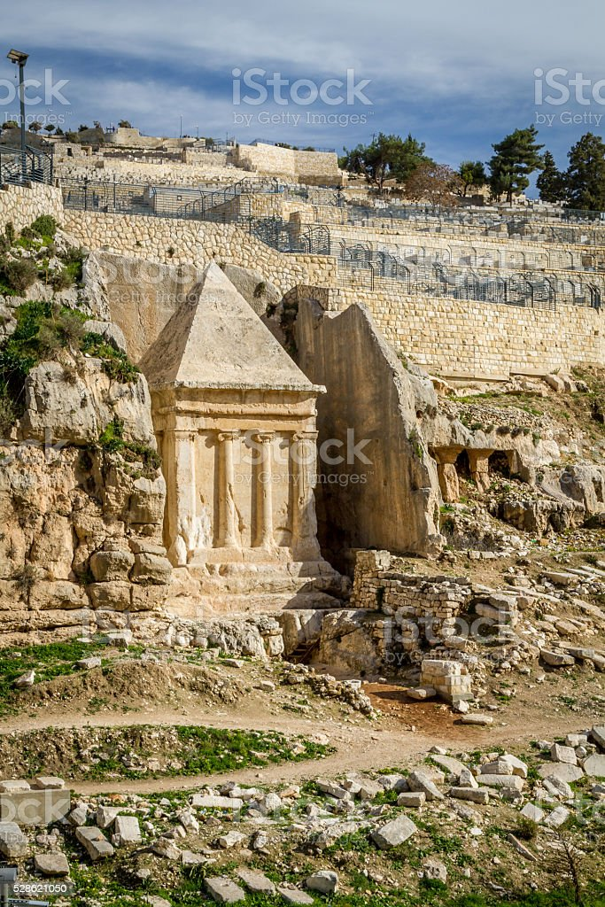 Kidron Valley, Jerusalem stock photo