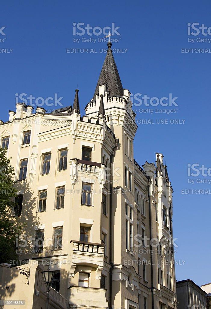 Kiev, castle of Richard Lion heart stock photo