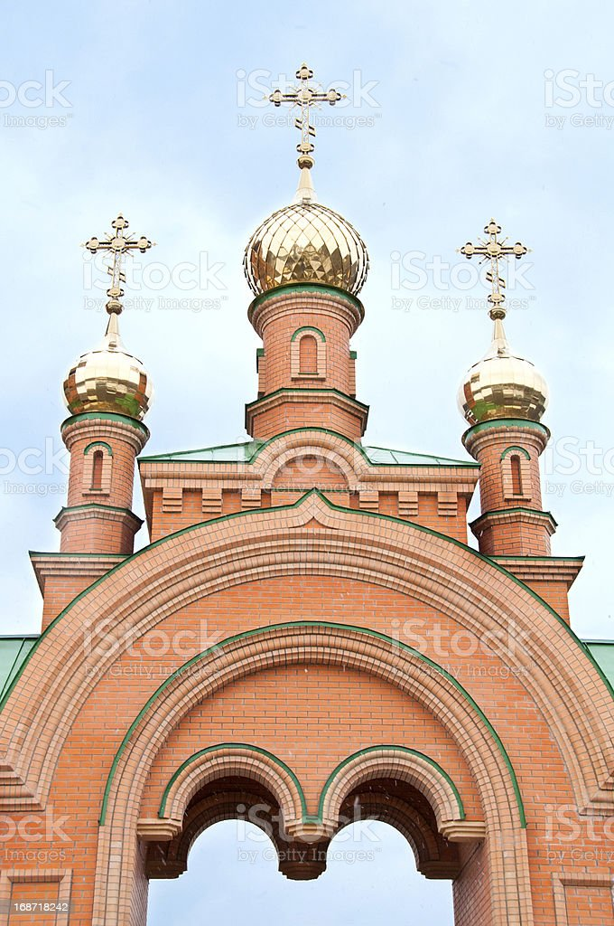 Kiev Holy Protection Holosiivska desert. Ukrainian Orthodox Church. royalty-free stock photo