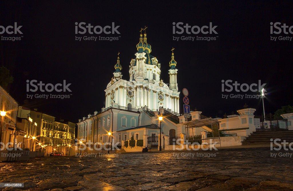 Kiev stock photo
