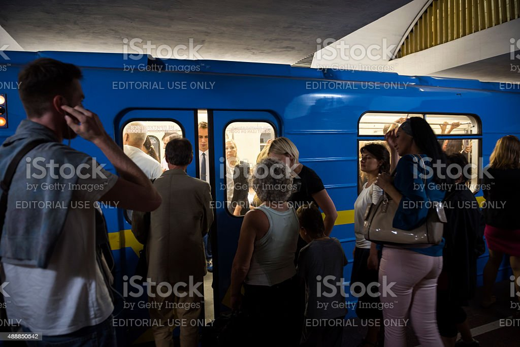 Kiev subway in Kiev, Ukraine stock photo