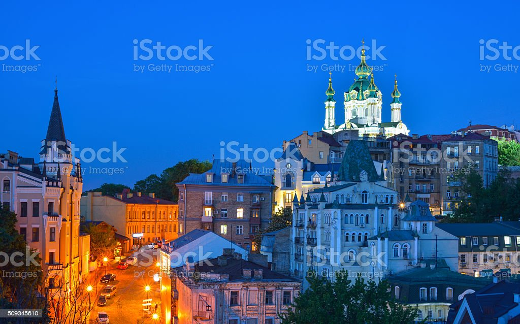 Kiev, Ukraine. Night view of the ancient street Andrew's Descent stock photo