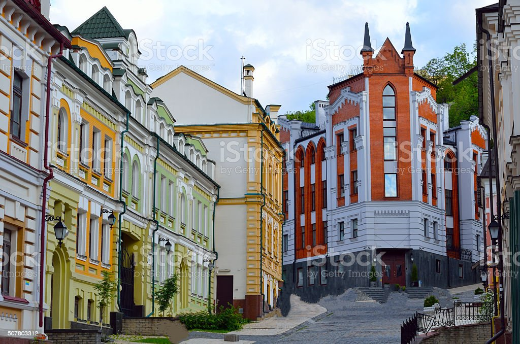 Kiev, Ukraine. Old houses stock photo