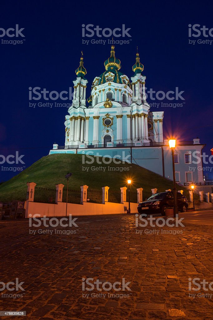 Kiev, Ukraine. St. Andrew's Church stock photo