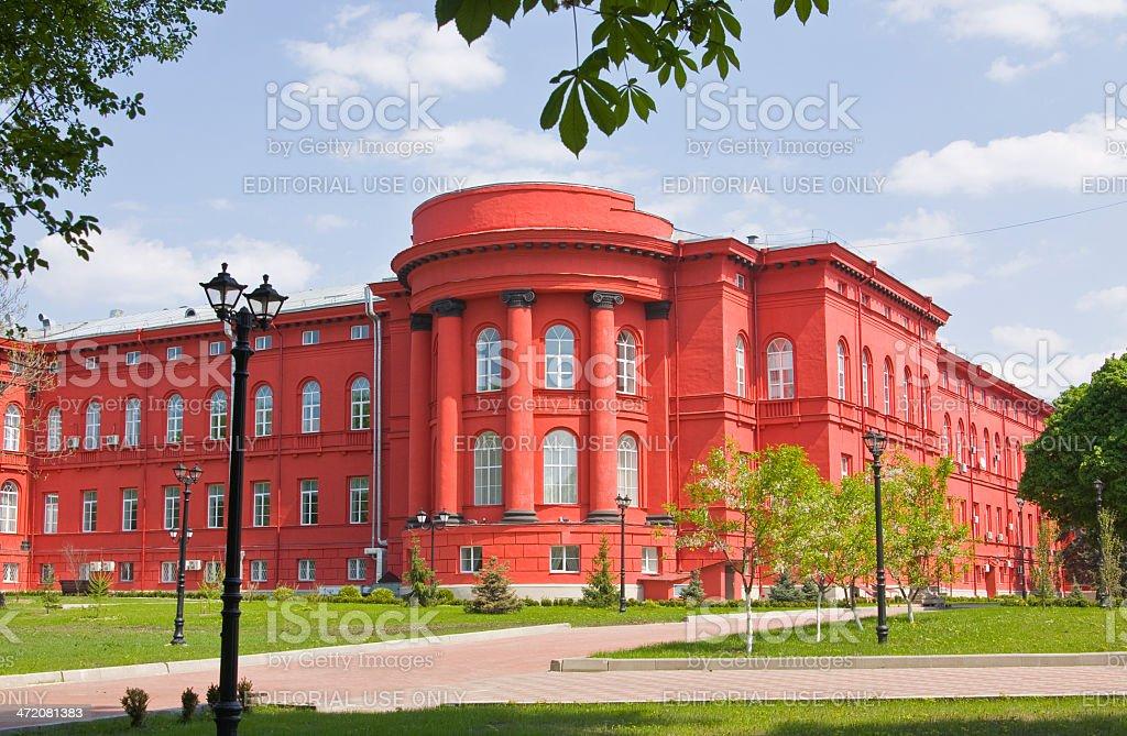Kiev, University stock photo