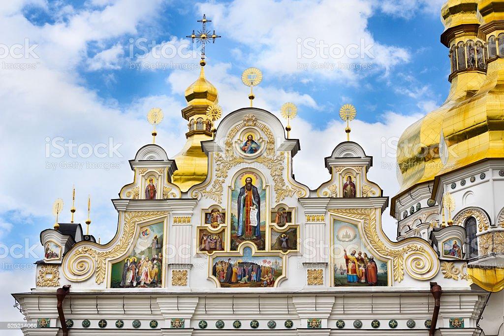 Kiev-Pechersk Lavra monastery in Kiev, Ukraine stock photo