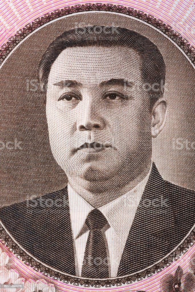 Kim Il-sung portrait from North Korean money stock photo